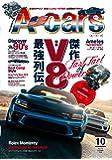 A-cars  2019年10月号