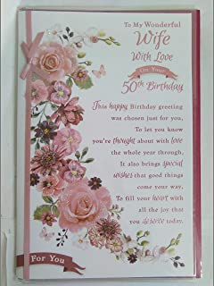 Wife Birthday Card With Sentiment Verse Large Design