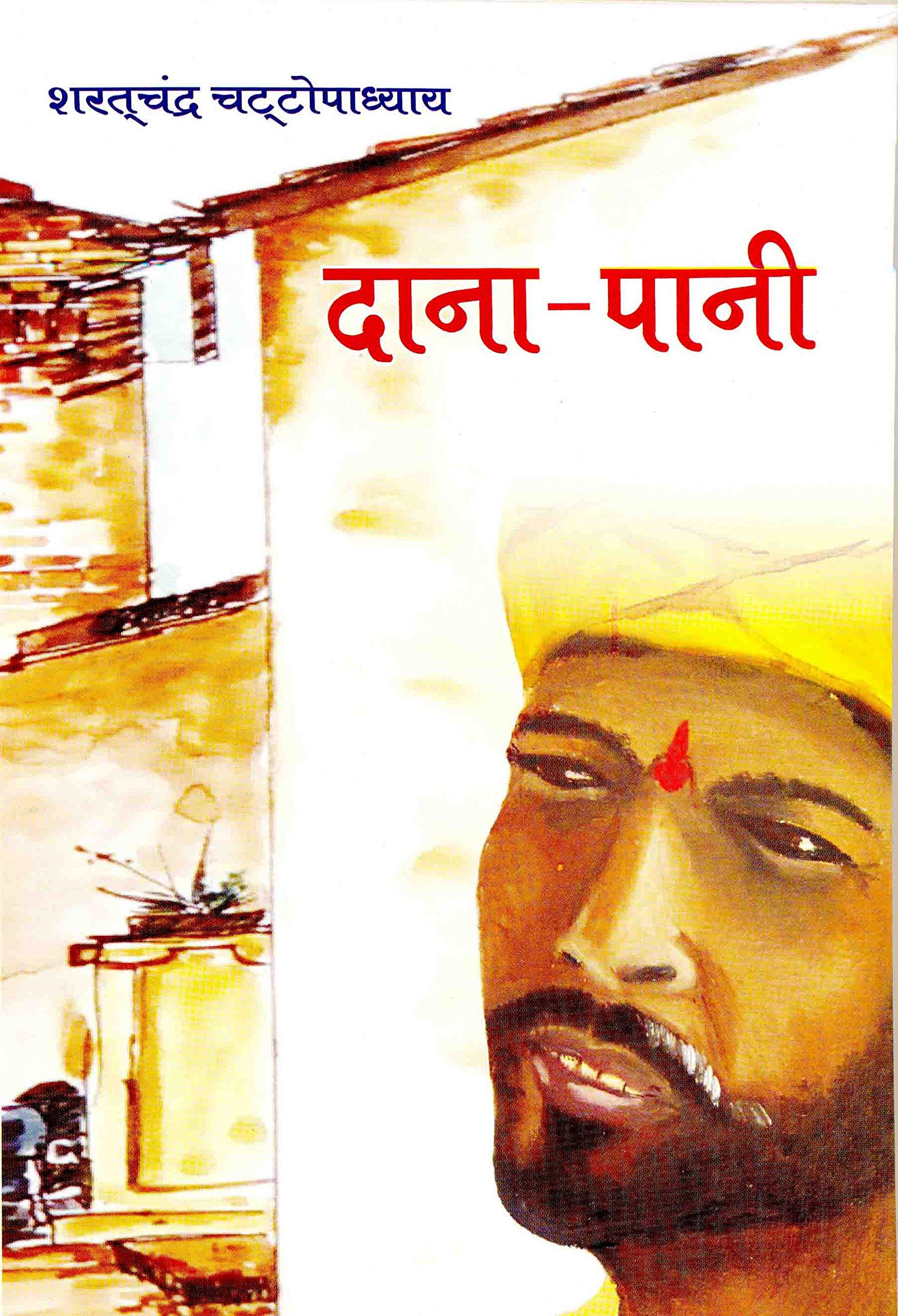 Punjabi film hd pics download dana pani full movie free