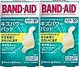 【まとめ買い】BAND-AID(バンドエイド) キズパワーパッド ふつうサイズ 10枚×2個 管理医療機器