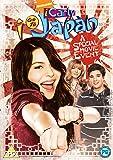 Icarly: Igo To Japan [DVD]