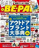 BE-PAL (ビーパル) 2018年 4月号 [雑誌]