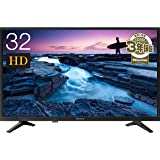 ハイセンス 32V型 液晶 テレビ 32A50 ハイビジョン 外付けHDD裏番組録画対応 メーカー3年保証 2018年モデル