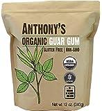 Anthony's Organic Guar Gum Powder (12 oz.) - Gluten Free & Non-GMO
