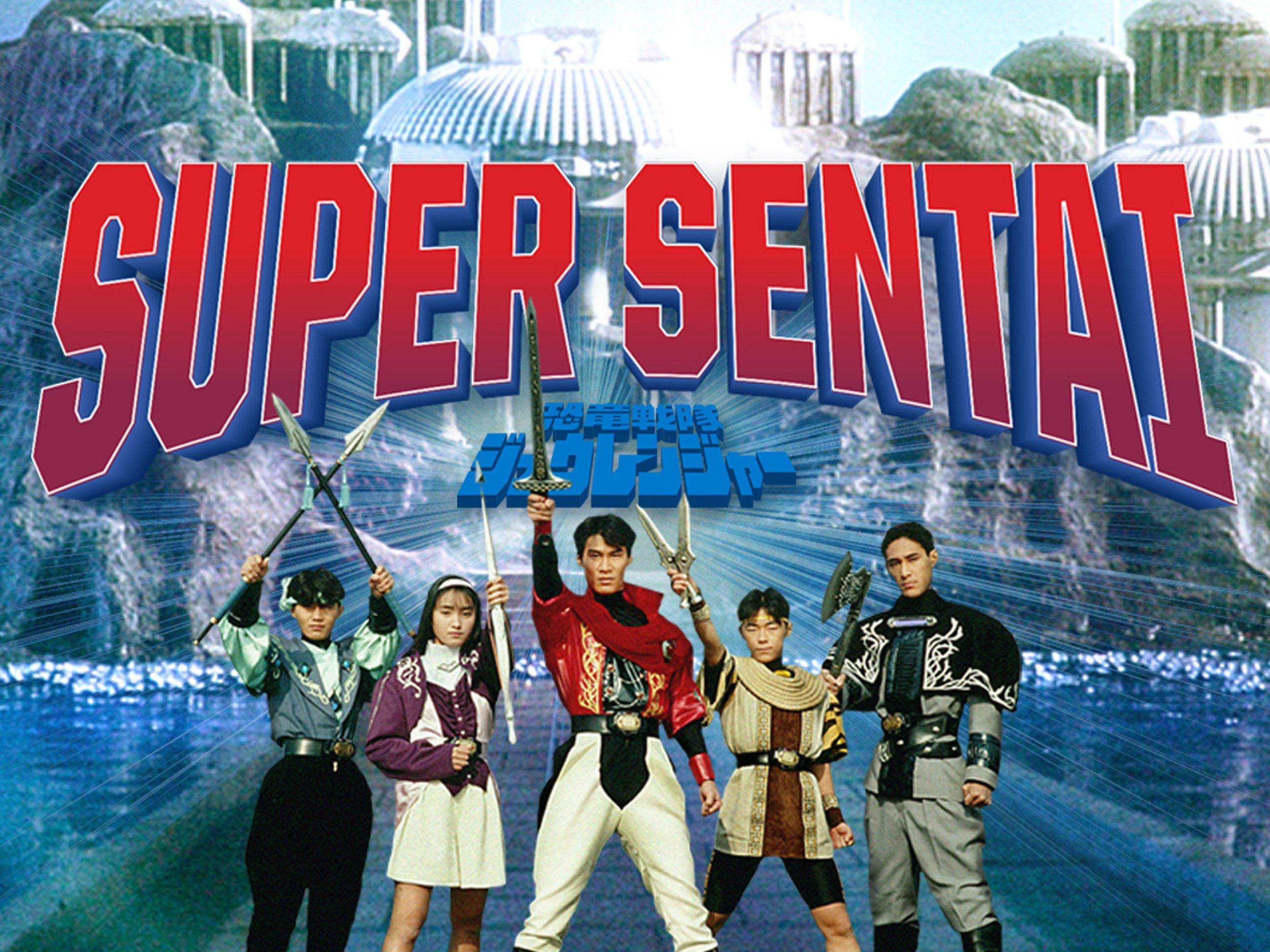 Watch Super Sentai Zyuranger Season one (English Subtitled