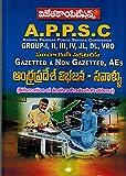 APPSC Bifurcation of Andhra Pradesh - Problems ( Andhra Pradesh Vibhajana - Savallu ) [ TELUGU MEDIUM ]