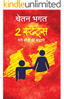Life pdf hindi 3 in of book mistakes my