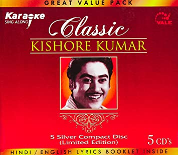 Buy Classic Kishore Kumar Online at Low Prices in India   Amazon