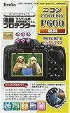 Kenko 液晶保護フィルム 液晶プロテクター Nikon COOLPIX P600用 KLP-NCPP600