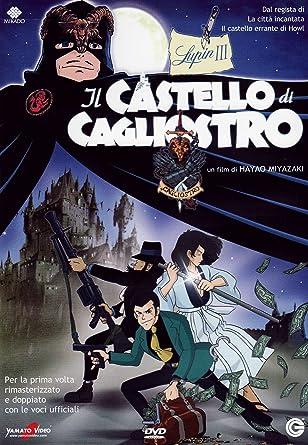 Lupin iii il castello di cagliostro: amazon.it: hayao miyazaki