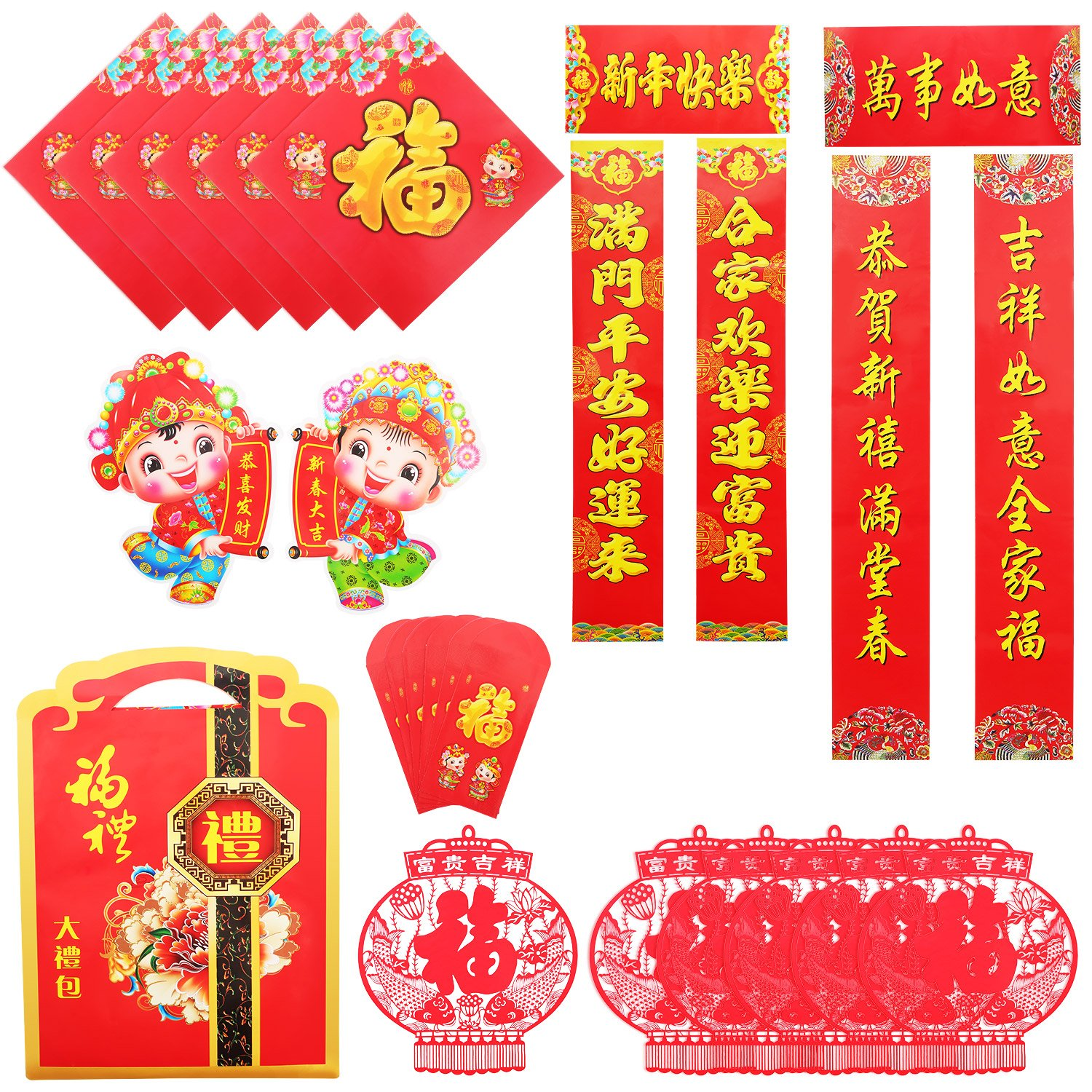 Mtlee Chinese Couplet Decorative Gift Kit for 2019 Chinese New Year Spring Festival, Includes Chun Lian, Fu Characters, Chinese Fu Stickers, Door Stickers, Red Envelopes, FU Bag (Set of 27 Pieces) by Mtlee (Image #1)