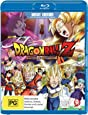DRAGON BALL Z: BATTLE OF GODS EXTENDED EDITION (BLU-RAY)