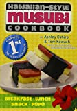 Hawaiian-style Musubi Cookbook
