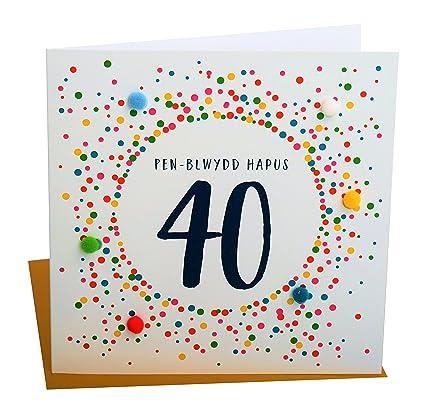Tarjeta de felicitación de cumpleaños número 40, de Pom Pom ...
