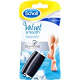Scholl Velvet Smooth Diamond Pedi Hard Skin Remover Refills - Mixed Pack, Pack of 2