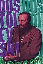 Fiódor Dostoiévski: obra completa