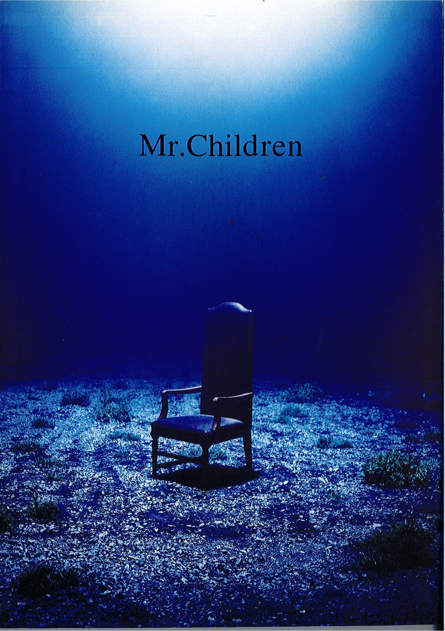 Mr Children 深海 株式会社ドレミ楽譜出版社 本 通販 Amazon
