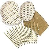 Gold Polka Dot, Chevron Pattern & Stripes Party Pack - 24 Paper Plates, 24 Napkins, 24 Paper Straws - by Haute Soiree