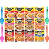 Maruchan Ramen Instant Lunch - 9 flavor Variety 12 pack 2.25 oz each - with Limited Edition By The Cup Spoons