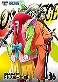 ONE PIECE ワンピース 17THシーズン ドレスローザ編 piece.16 [DVD]