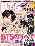 K-POP BEST IDOL 2019年4月号 (雑誌)