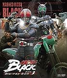 仮面ライダーBLACK Blu‐ray BOX 3<完> [Blu-ray]