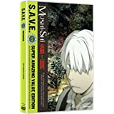Mushishi: Box Set S.A.V.E.