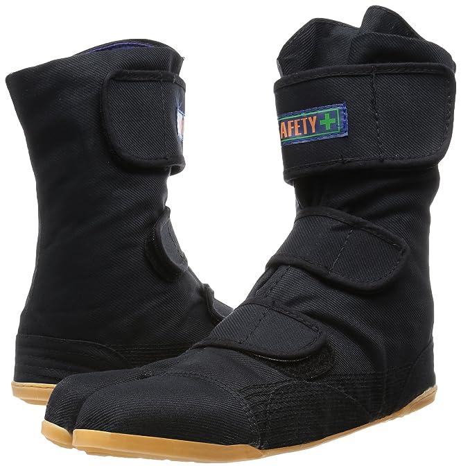 Seguridad tabi Pro Guard Velcro japonés Split Toe Shoes ...