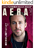 AERA2/27号