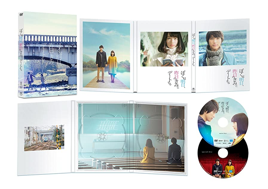 木材偉業隣人夢 [DVD]