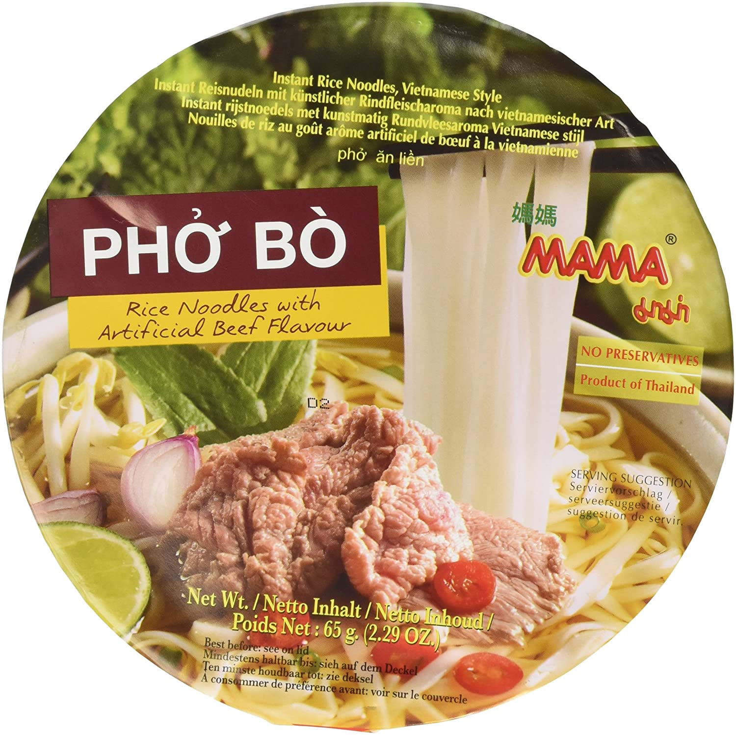 Mama Pho Bo ( Beef Noodle Soup) 6 Bowls in a Packs
