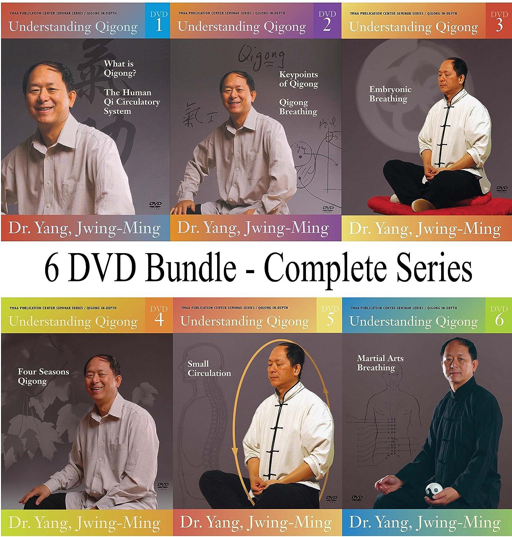 Amazon com: Qigong Bundle: Understanding Qigong Exercises