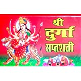 Shree Durga Saptashati book in hindi