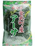 即日出荷 沖縄県産アーサ 20g×3P 金武漁協 海の香りと栄養が豊富な自然食品 金武産あおさ お味噌汁や天ぷら等に