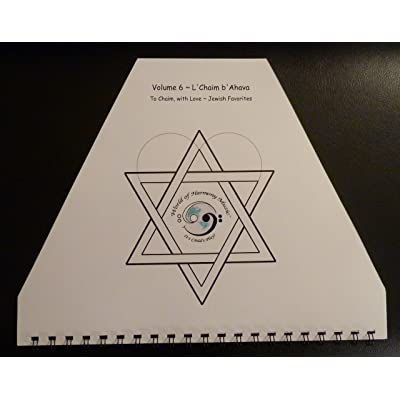 World of Harmony Music; L'Chaim b'Ahava To Chaim with Love ~ Jewish Favorites for Zither, Lap Harp: Toys & Games