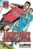 Angel voice Vol.11