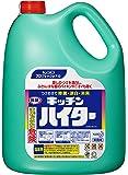 【業務用 塩素系除菌漂白剤】キッチンハイター 5kg(花王プロフェッショナルシリーズ)
