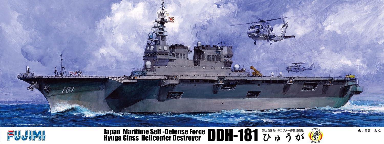 Maritime Self-defense Force Destroyer Hyuga Ship Model Series 1/350 (japan import)