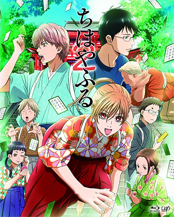 TVアニメ『ちはやふる2』 Blu-ray BOX