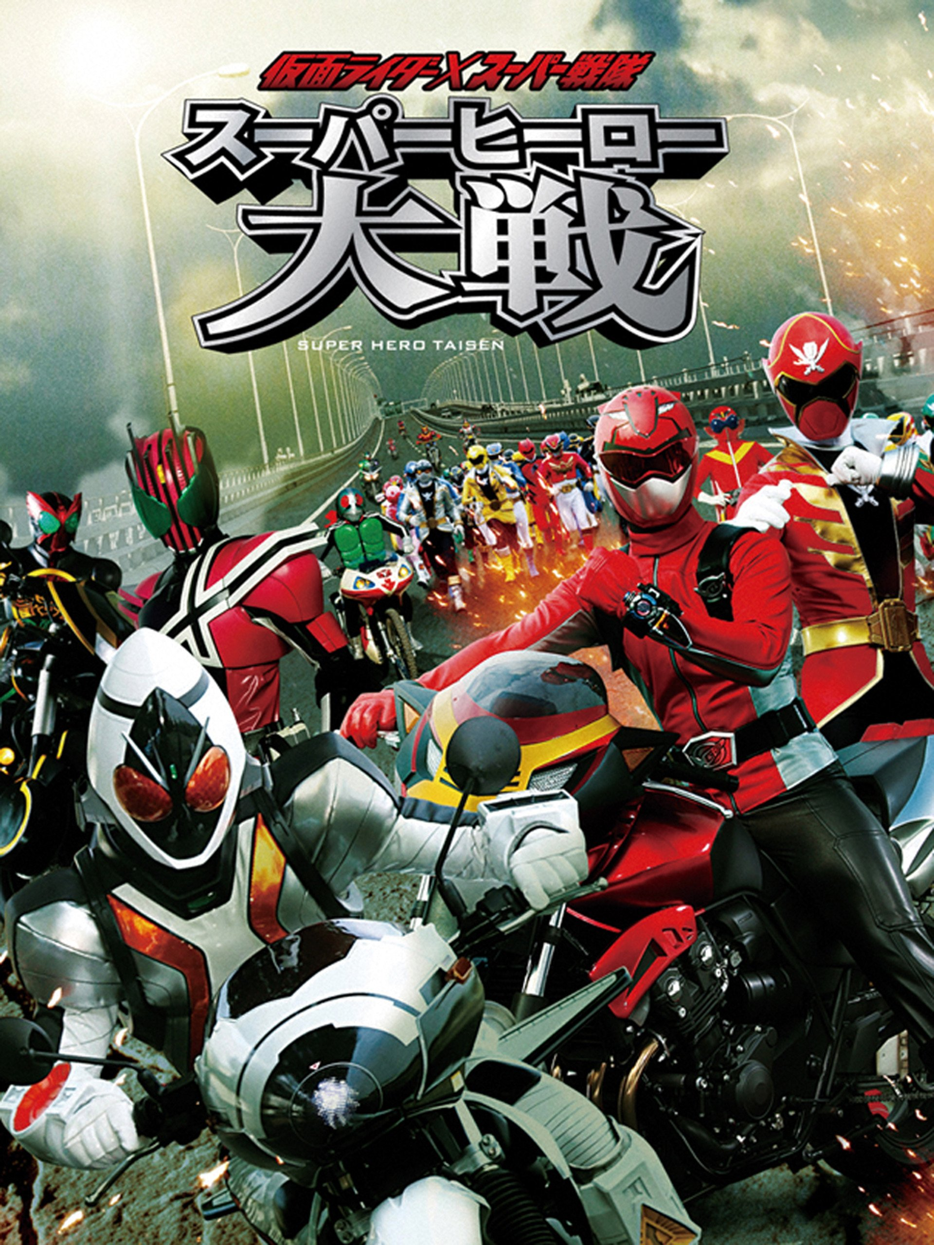Image result for 仮面ライダー アマゾンプライム