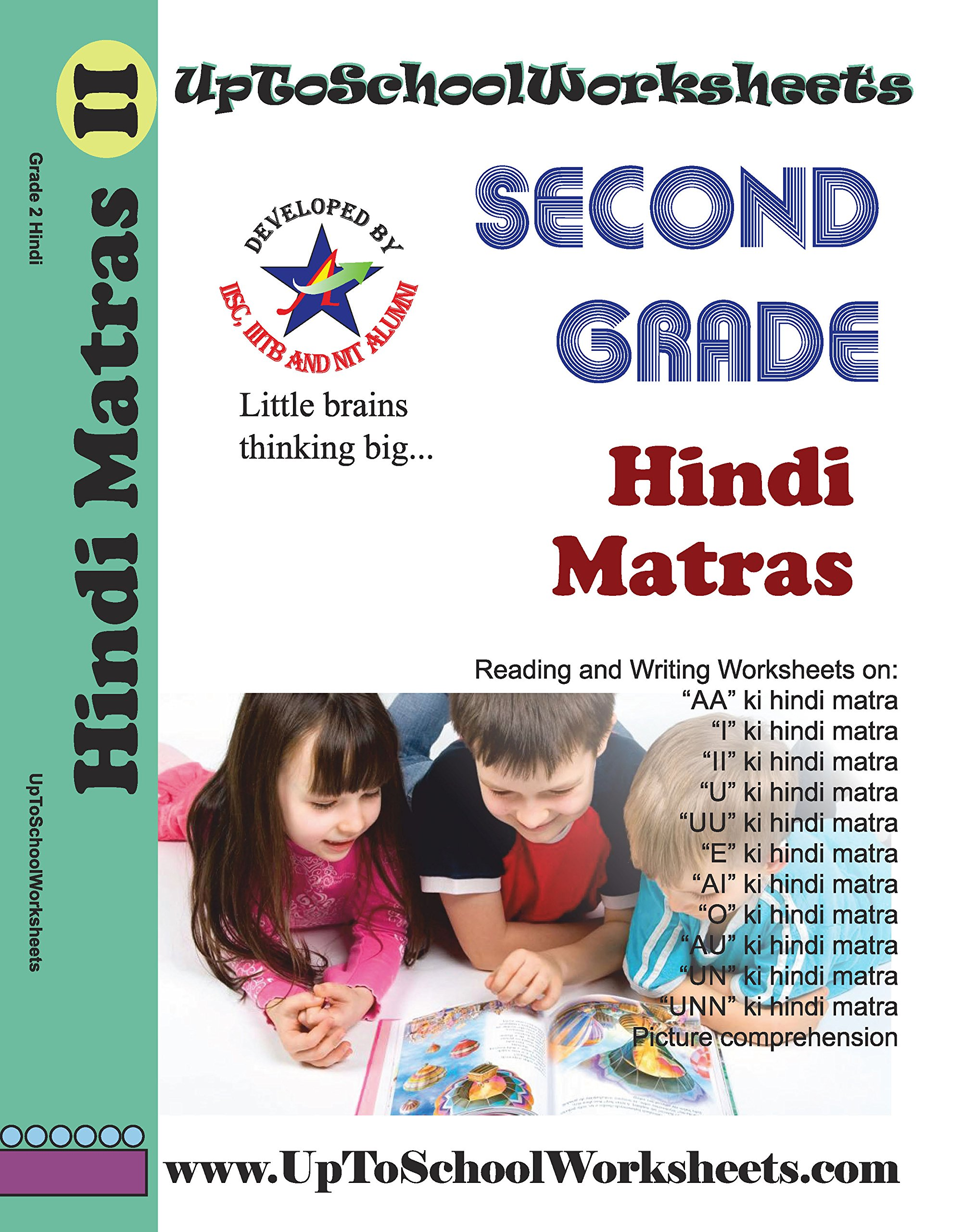 Amazon Buy Hindi Matras Worksheets Book Online At Low Prices In
