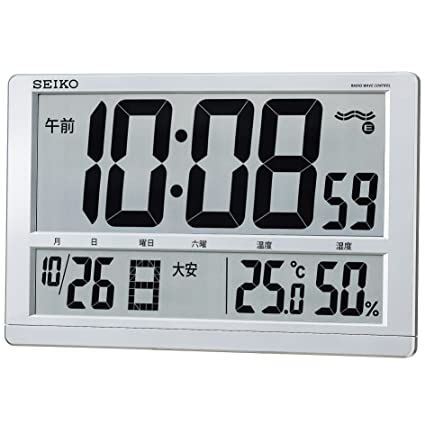 Seiko Reloj (Seiko reloj) reloj de pared reloj de mesa combinado Digital Radio reloj