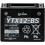 GS YUASA [ ジーエスユアサ ] シールド型 バイク用バッテリー YTX12-BS