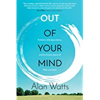 Out of Your Mind: Tricksters, Interdependence, and the Cosmic Game of Hide-and-Seek