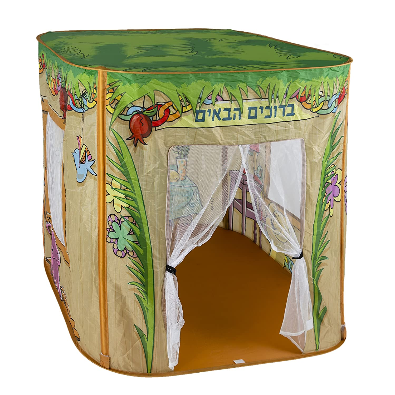 Pop Up Sukkah for Kids, Mitos Children Sukkah is an Easy Foldable Pop Up Tent/House Toy for Kids with Fun Kids Sukkah Decorations and Holiday Inspired Illustrations | for Ages 3-12 Mitos Creations