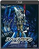 スペース・サタン -HDリマスター版- [Blu-ray]