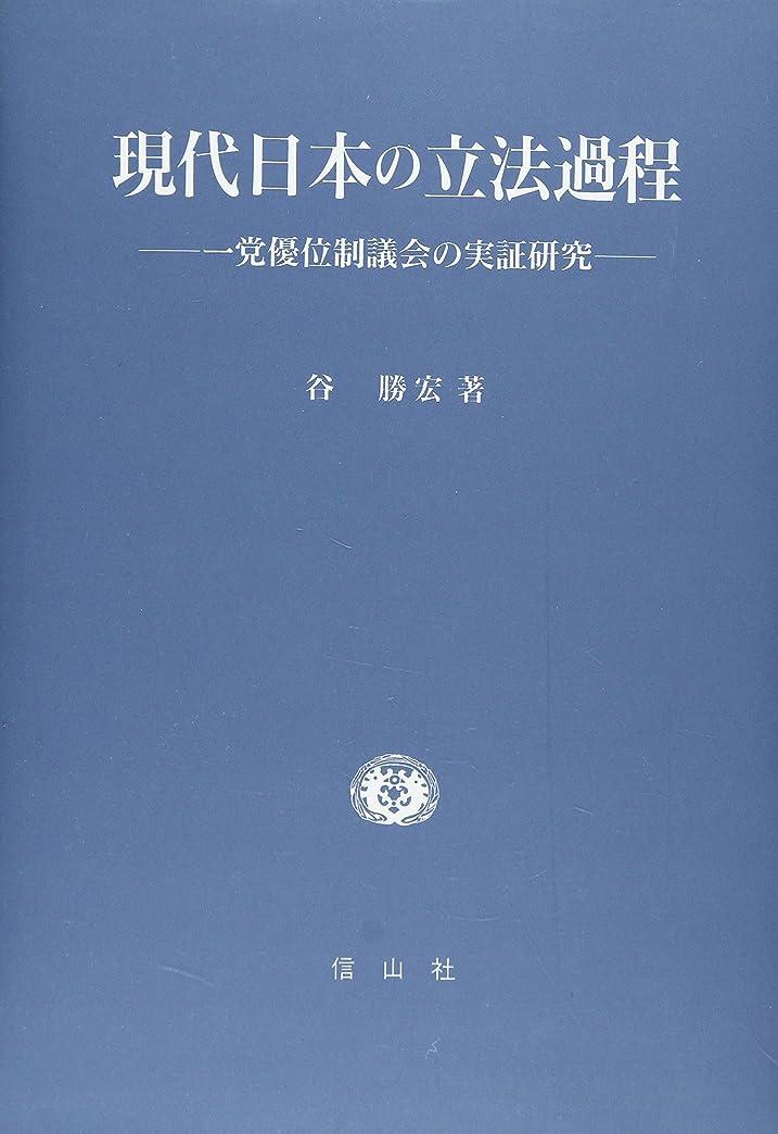 愛撫耳ゴルフ47都道府県政治地図