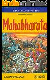 Mahabharata (English Edition)