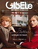 GISELe(ジゼル) 2019年 12 月号