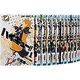 ハイキュー!! コミック 1-20巻セット (ジャンプコミックス)